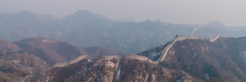 great-wall-china-002655-edited.jpeg